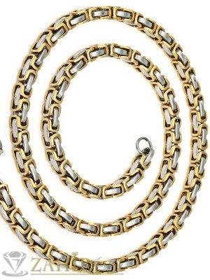 Тънък 0,5 см мъжки ланец от стомана с позлатени елементи римска плетка , дължина 60 см - ML1030