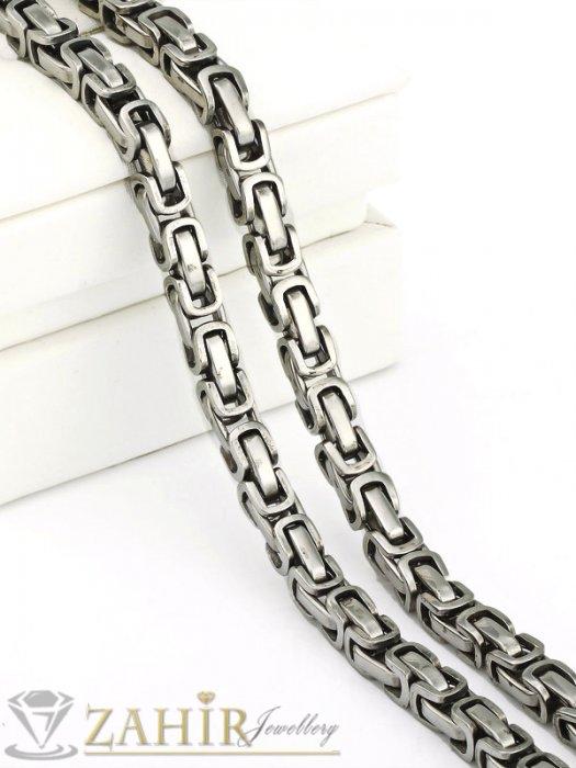 Бижута за мъже - Много тънък 0,3 см мъжки ланец от неръждаема стомана високо качество с гръцка плетка, дължина 55 см - ML1031