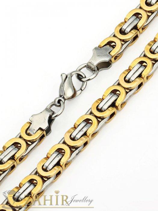 Бижута за мъже - Мъжки ланец от неръждаема стомана с позлата - 61 см, широк 0,6 см, гръцка плетка - ML1041
