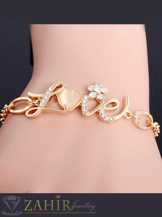Дамски бижута - Нежна гривна с надпис LOVE с кристали, златно покритие, дълга 18 + 5 см - G1804
