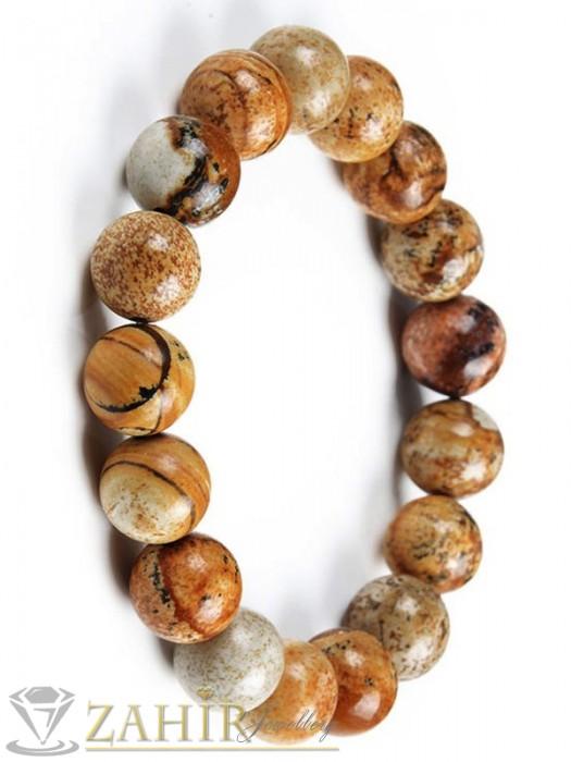 Дамски бижута - Ръчно изработена гривна от естествен пясъчен яспис 8 или 10 мм, 7 размера - GA1106
