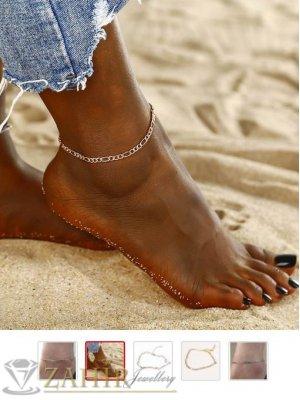 Супер елегантна гривна за крак от медицинска стомана фигаро плетка,широка 0,3 см, дълга 22+5 см - GK1043