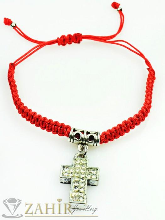 Ръчно плетена гривна против уроки с метален кръст с кристали, регулираща се дължина - GU1056