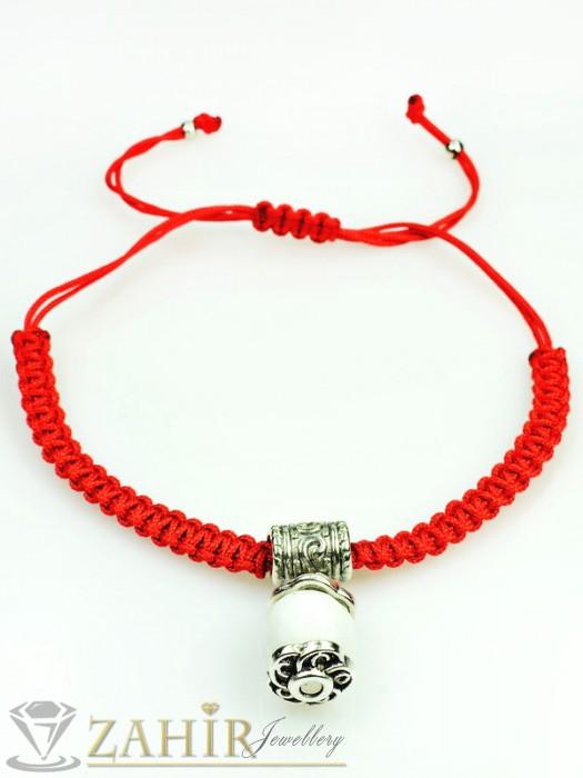 Дамски бижута - Ръчно плетена гривна против уроки с висулка бял ахат, регулираща се дължина - GU1063