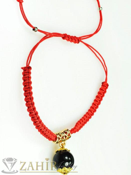 Ръчно плетена гривна против уроки с висулка черен ахат, регулираща се дължина - GU1064