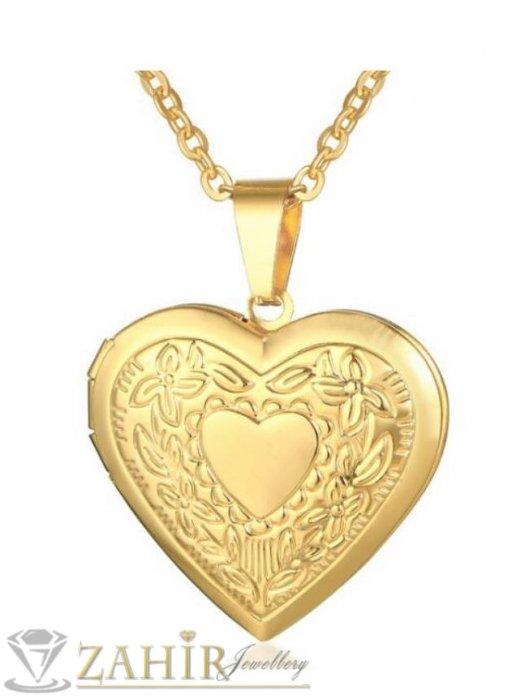 Дамски бижута - Колие за спомен 50 см с отваряща се висулка за снимка 2,5 см,стомана със златно покритие - K1555