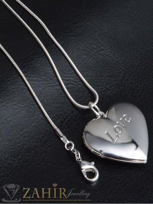 Дамски бижута - Стоманено колие 50 см за снимки с отваряща се стоманена висулка сърце -3 см с надпис LOVE - K1557