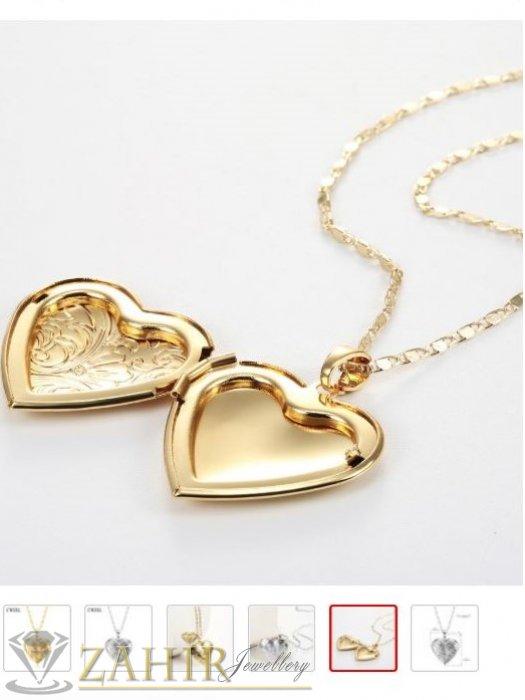 Дамски бижута - Отварящо стоманено гравирано се сърце за снимка - 2,5 см на тънък ланец - 48 см, златно покритие - K1569