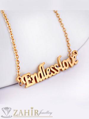 Нежно стоманено позлатено колие - 45 см с надпис ''ENDLESSLOVE ''(безкрайна любов)- 3.5 см - K1590