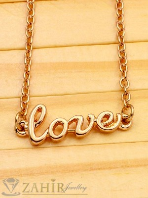 Позлатен надпис LOVE -2 см на нежно колие 45 + 5 см, златно покритие - K1592