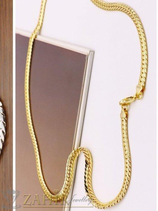 Дамски бижута - Змийска хит плетка стоманена верижка 55 см с елегантни позлатени звена , широки 0,5 см - K1622