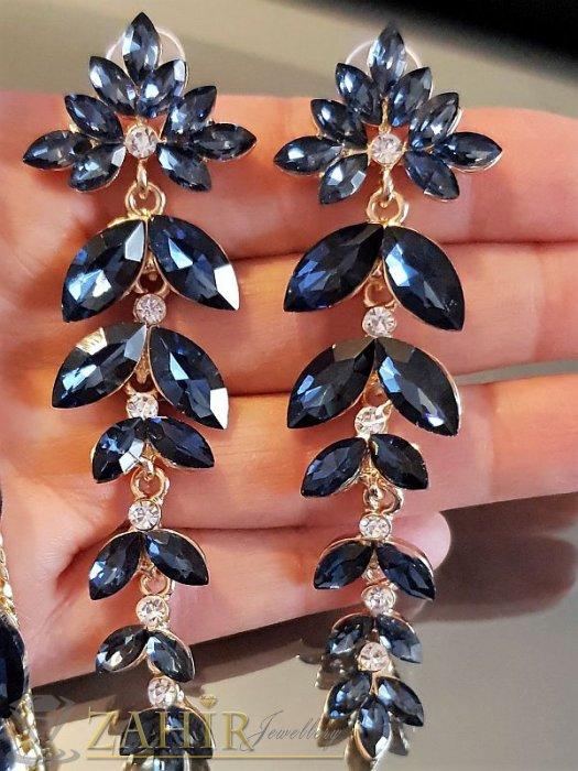 Дамски бижута - Кристални тъмносини висящи обеци 10 см,изящна изработка, златно покритие, на винт - O2013