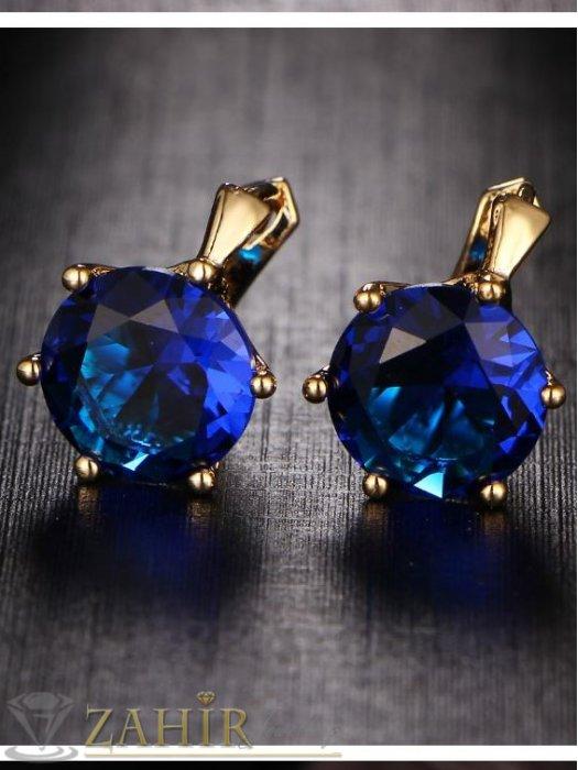 Дамски бижута - Впечатляващи обеци 1,8 см с тъмносин кристал, златно покритие, англ. закопчаване , розово златно покритие- O2030
