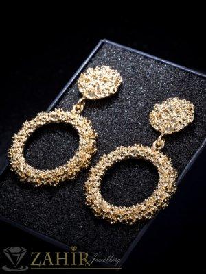ТОП-ХИТ леки 20 гр. масивни  обеци, 7 см дълги, златисти, гравирани, на винт - O2081