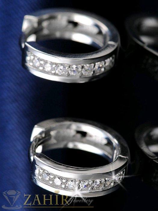 Висококачествени малки халки -1,6 см от стомана с блестящи кристали, анлглийско закопчаване - O2116