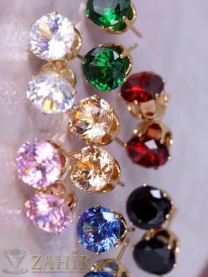 Класически малки обеци с кръгъл циркон, на винт, избери от 10 налични цвята - O2125