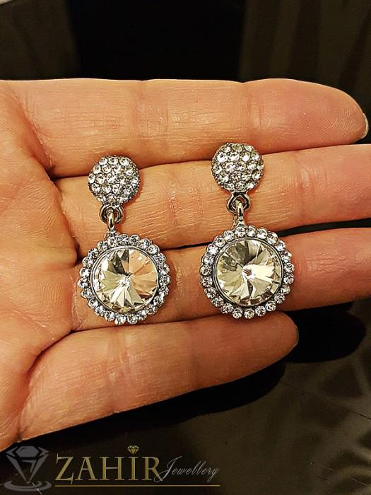 Елегантни висящи обеци 3 см с голям бял кристал, платинено покритие на винт - O2156