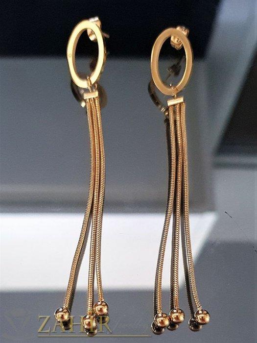 Елегантни висящи 9 см обеци от позлатена стомана, на винт - O2178