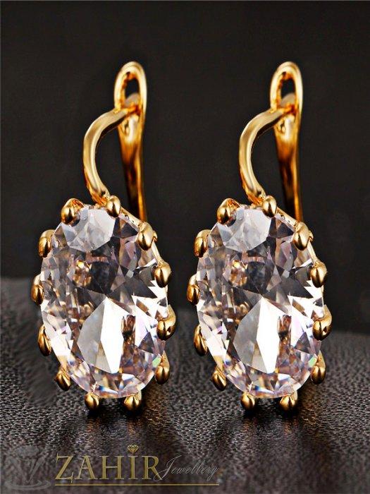 Дамски бижута - Елегантни обеци - 1,5 см с голям бял кристал, златно покритие, английско закопчаване - O2186