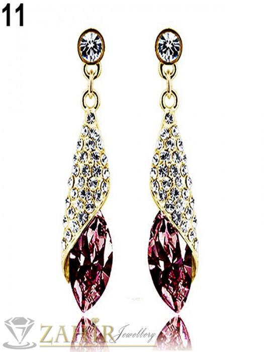 Дамски бижута - Елегантни висящи обеци 4 см с бял, син, зелен, червен или виолетов кристал, златно покритие, на винт - O2194