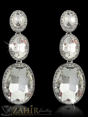 Официални кристални висящи 6 см обеци с големи бели кристали, сребърно покритие - O2219