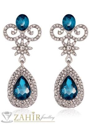 Луксозни официални обеци 6 см със сини и блестящи кристали, на винт - O2225