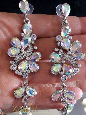 Луксозни висящи обеци 9 см с красиви променящи цвета си кристали, златно или сребърно покритие - O2268