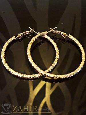 Красиви гравирани халки - 6 см, златно покритие, изящна изработка - O2014