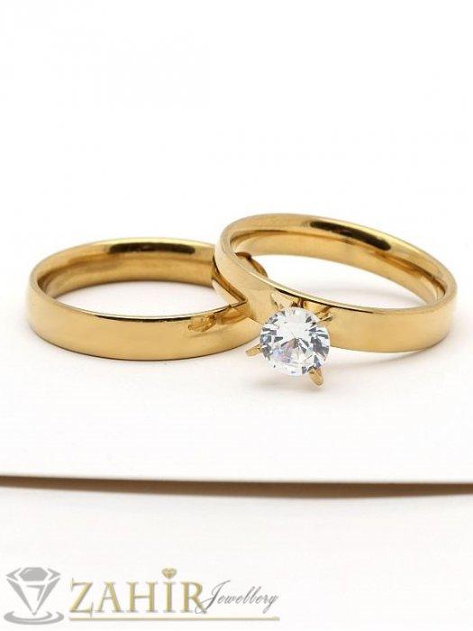 Дамски бижута - Класически сет от 2 пръстена, нежна халка и пръстен с циркон, стомана със златно покритие - P1408