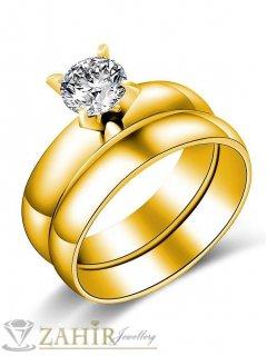 Класически сет от 2 пръстена, нежна халка и пръстен с циркон, стомана със златно покритие - P1408