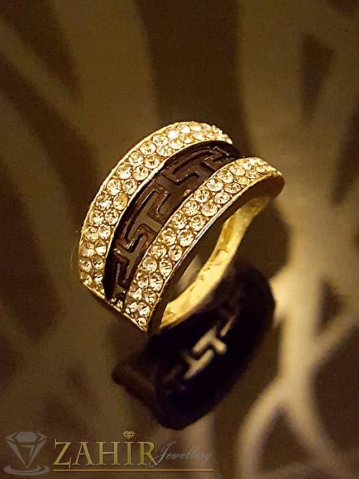 Дамски бижута - Блестящ пръстен с двуредови кристали и гръцки мотиви, златно покритие - P1416