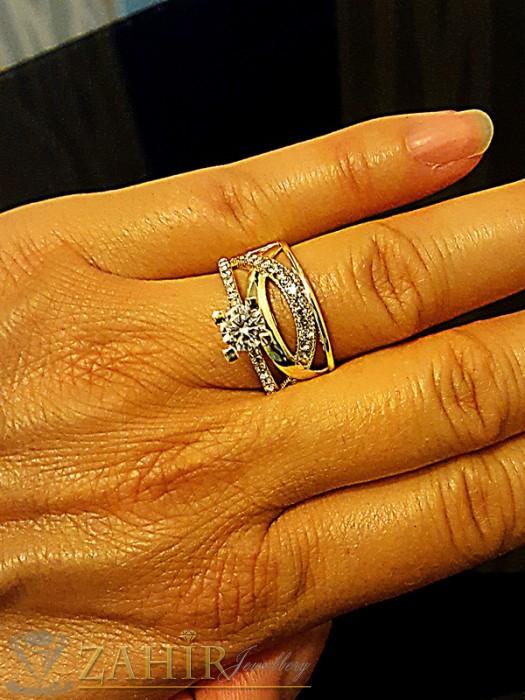 Дамски бижута - Класически двоен пръстен, халка с кристали и циркон, златно покритие - P1419