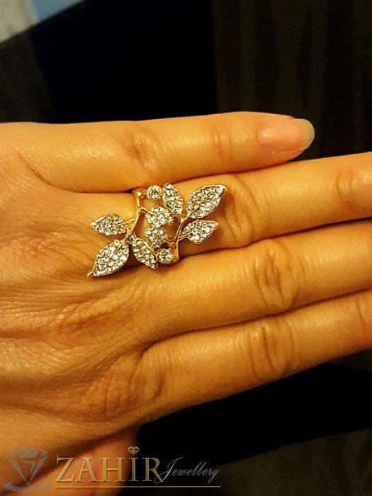 Дамски бижута - Романтичен пръстен с листа от бели кристали и златно покритие - P1421