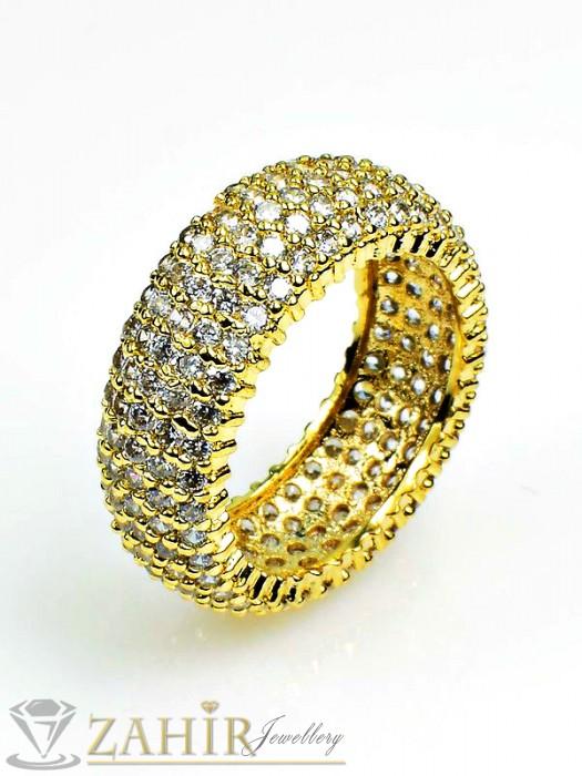 Великолепен пръстен изящна изработка в кристали и златно покритие - P1376