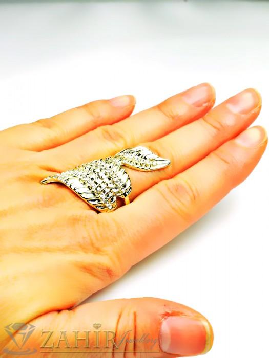 Дамски бижута - Екстравагантен пръстен изящна изработка с бели кристали и златно покритие - P1387