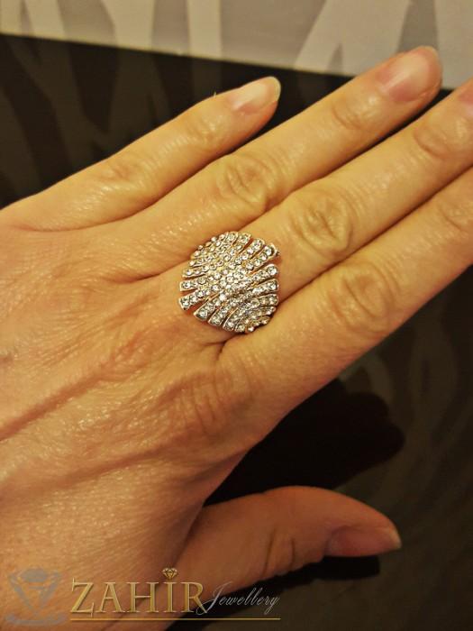 Дамски бижута - Блестящ пръстен с бели кристали, прецизна изработка и златно покритие - P1399