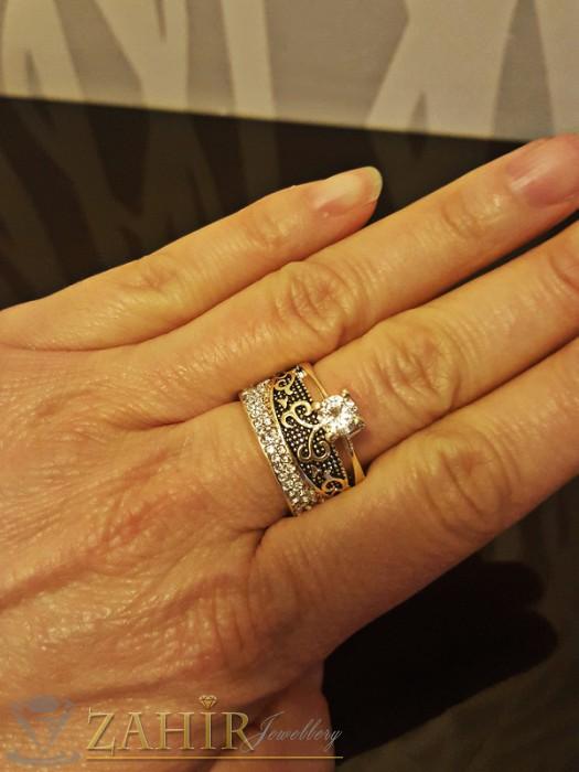 Дамски бижута - Великолепен двоен пръстен, изящна изработка, бели кристали и златно покритие - P1401