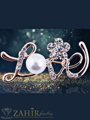 Стилна брошка с надпис LOVE - 4 см с перла и златно покритие - B1081