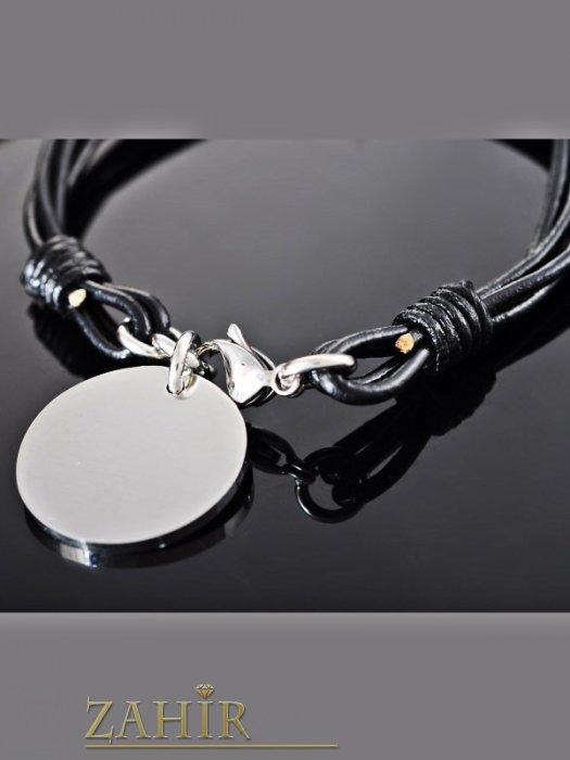 Дамски бижута - Черна кожена гривна 19 см с висулка изчистена стоманена плочка 2 см - G1861