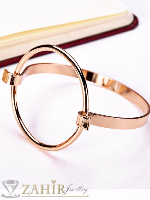 Изчистена гривна тип обръч, овална форма, розово златно покритие - G1927