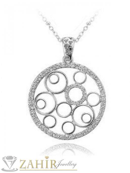 Дамски бижута - Изящен дизайнерски медалион - 3 см с бели кристали и сребърно покритие - 45 см - K1658