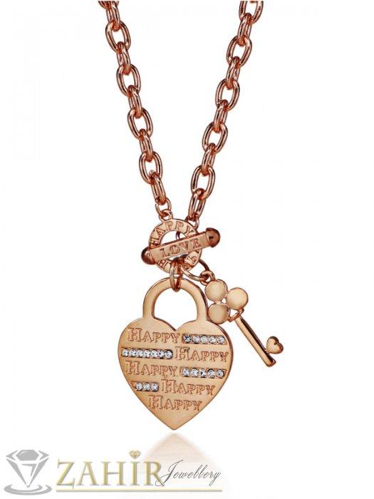 Стилен ланец 41 смс висулка сърце 3 см и надпис Happy, златно покритие - K1724