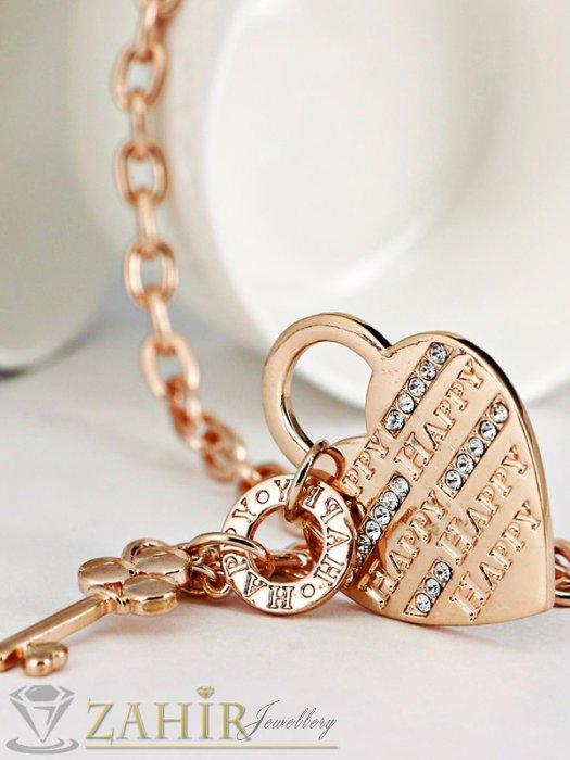 Дамски бижута - Стилен ланец 41 смс висулка сърце 3 см и надпис Happy, златно покритие - K1724