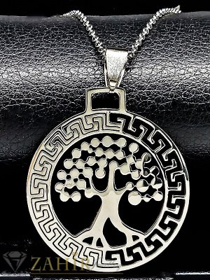 Непроменящ цвета си тънък стоманен ланец 48 см със стоманена висулка Дървото на живота 3 см - K1749
