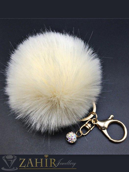 Ключодържател кремаво пухено топче с висулка шамбала мънисто, диаметър 6 см - KL1022