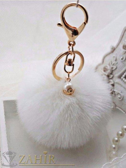 Ключодържател бяло пухено топче с висулка перлено топче, диаметър 6 см - KL1023