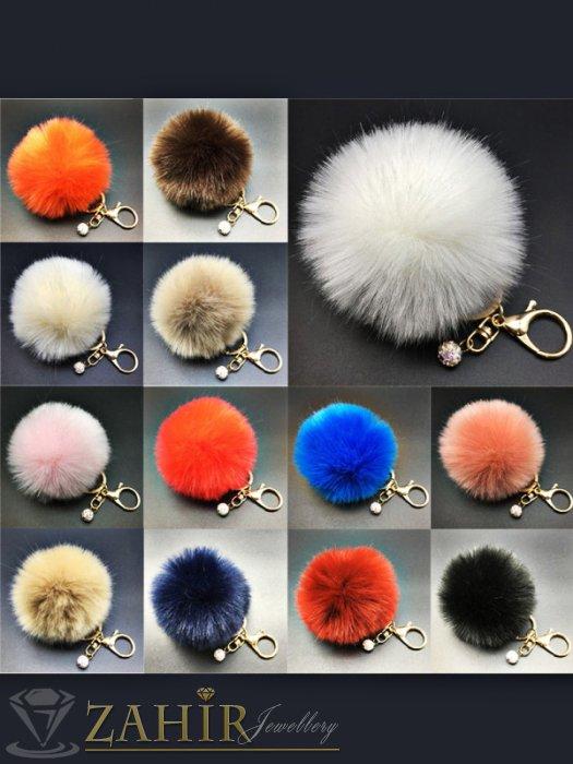 Ключодържател пухено топче с висулка шамбала мънисто, диаметър 6 см, избери цвят - KL1024