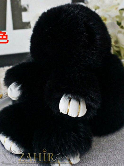 Пухест черен заек 13 см, аксесоар за чанта или ключодържател - KL1033