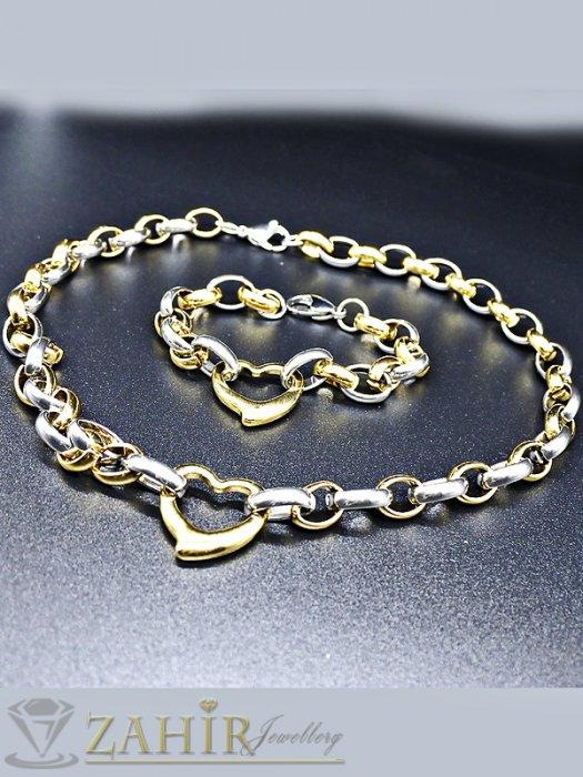 Висококачествен стоманен комплект с позлатени елементи, ланец 46 см и гривна в 4 размера - KO1783