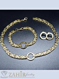 Висококачествен стоманен позлатен комплект, ланец и гривна в 4 дължини и обеци 2 см - KO1785